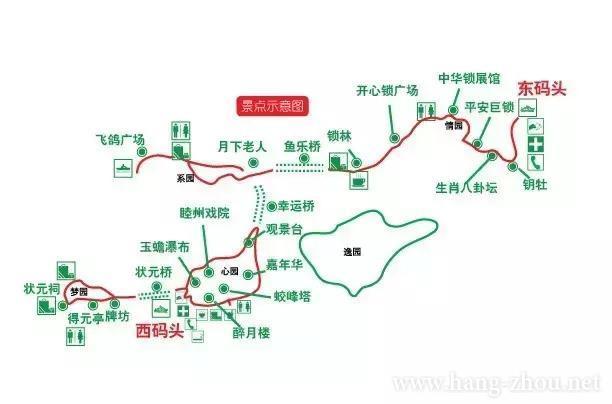 杭州旅游 杭州旅游攻略